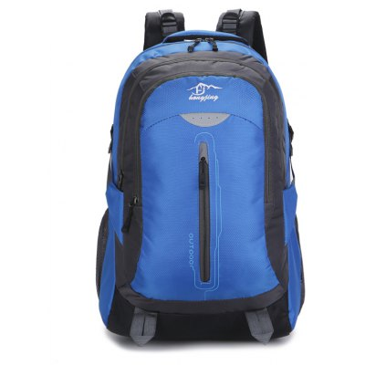 Hongjing New Stylish Multiple Zipper Casual Sporting Backpack