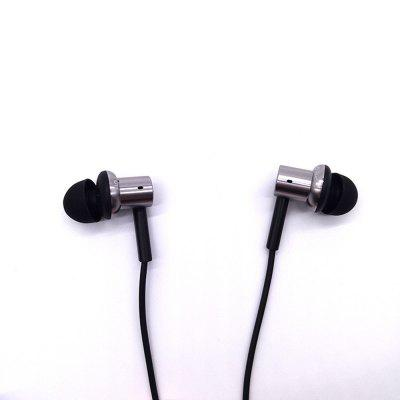 Ear - type Cable Control Phone Music Headphone Piston Fresh Edition