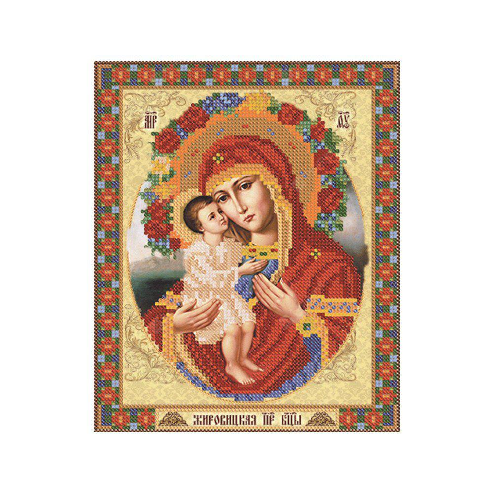 Naiyue Z047 Religious Mother and Son Print Draw Diamond Drawing