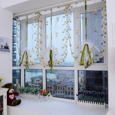 Water Soluble Embroidered Rome Curtain Small Flower Window Yarn