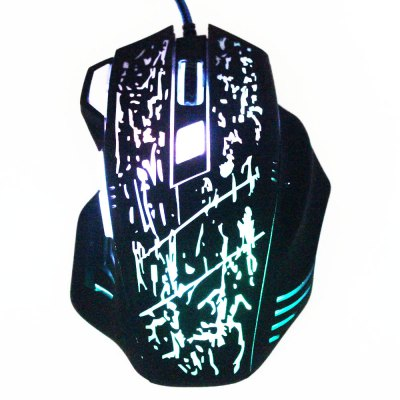 V2 7 Key Games Gaming LED Breathing Lights USB Wired Mouse