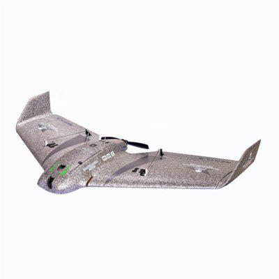 Reptile Swallow-670 S670 Grey 670mm EPP FPV Flying Wing RC Airplane KIT
