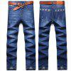 Men's High Rise Inelastic Jeans Pants Simple Jeans Solid - LIGHT BLUE