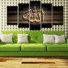 Moderna tela senza cornice stampe HD islamico Home Wallart Decoration 5pcs - COLORATO