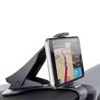 Mobile Phone Stand Cradle Dashboard Car Holder Support GPSStands &amp; Holders<br>Mobile Phone Stand Cradle Dashboard Car Holder Support GPS<br><br>Features: Other<br>Material: Plastic<br>Package Contents: 1 x Phone Stent<br>Package size (L x W x H): 8.50 x 11.00 x 7.50 cm / 3.35 x 4.33 x 2.95 inches<br>Package weight: 0.2000 kg<br>Product weight: 0.2000 kg<br>Type: Mobile Holder, Mount Holder, In-Car