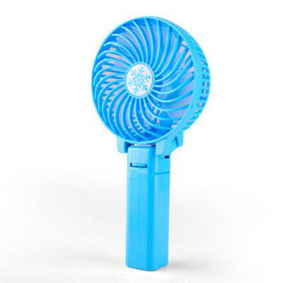 Multi-function mini usb charging fan