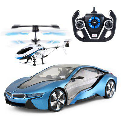 Rastar BMW Aircraft Model Combination Remote Control Toy Car