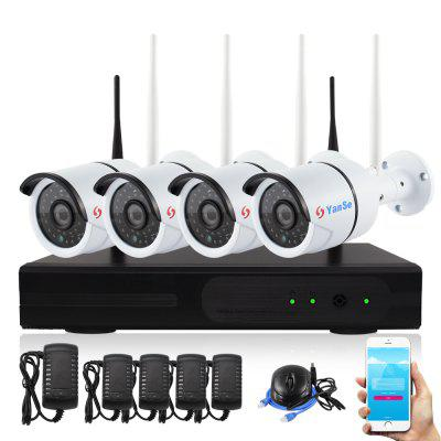 4CH 2.0MP Wireless WIFI IP Camera coupons