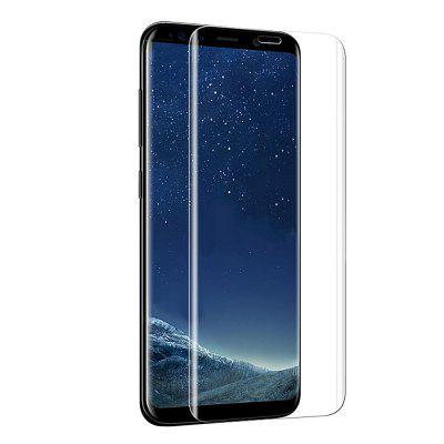 Minismile 3D 0.2mm 9H Hardness Explosion-Proof Anti-Scratch Tempered Glass Screen Protector for Samsung Galaxy S8