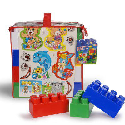 Children building jigsaw puzzle toy big baby enlightenment education toys