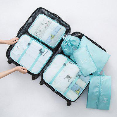 7Pcs Storage Bag Large Capacity Clothes Shoes Travelling Buggy Bag