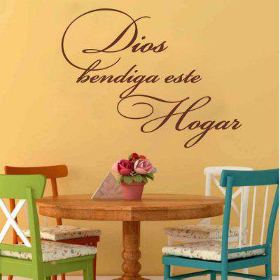 God Bless This Home Vinyl Spanish Wall Stickers Spain Language Dios ...