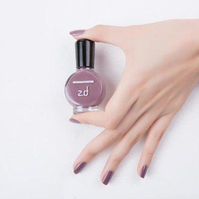 ZD SC6003 Brand Coffee Color Nail Polish Skin Protected Easy Clean 15 ml