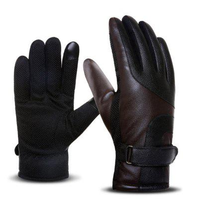 B1 Waterproof Warm Leather Gloves Motorcycle Safety Sport Gloves