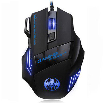 GM02 USB Wired Backlighting 7 Keys Optoelectronic Games Mouse