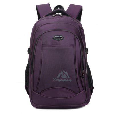 Simple Business Casual Laptop Backpack
