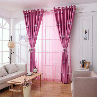 Dandelion Shade Cloth Curtain