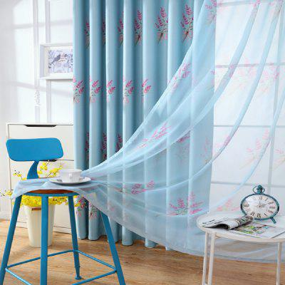 Hot Sale Lavender Shading Curtain