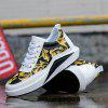 Men Outdoor Elevator Casual Fashion Hiking Winter Sneakers Flowers Solid Walking Sport - WHITE