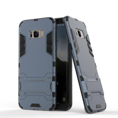 Siliconen PC Armour Kickstand Case voor Samsung Galaxy S8