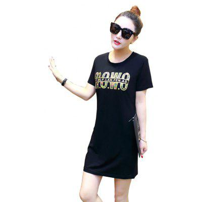 Women's Fashion Leisure Long T-Shirt