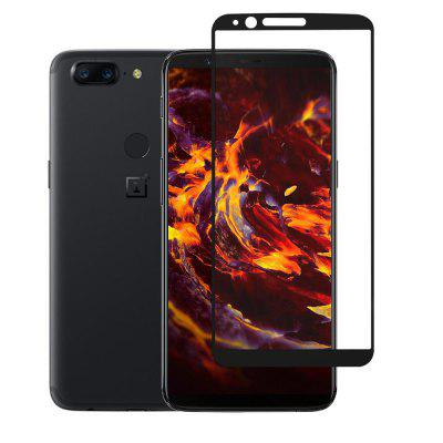 Minismile 0.2mm 9H Hardness 2.5D Full Screen Coverage Tempered Glass Screen Protector for Oneplus 5T