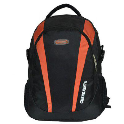Simple Computer Backpack High School Student Bag Large Capacity College Wind Backpack