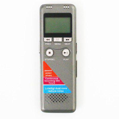 Voice Recorder Ultra-Small High-Definition Remote Control Noise Business Meeting Minutes