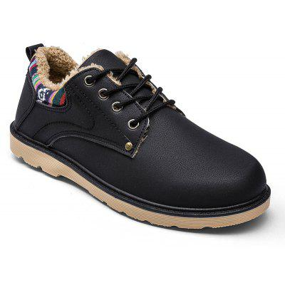 Autumn and Winter Outdoor Leisure Non-Slip Men'S Shoes