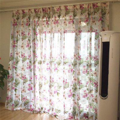 Hot Sale Bauhinia Curtains