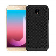 Heat Dissipation Ultra-Thin Frosted Back Cover Solid Color Hard PC Case for Samsung Galaxy J7 Pro / J7 (2017)