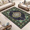 Home Decorative Rug Classic Style Flowers Pattern Antiskidding Mat - COLORMIX