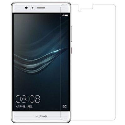 Anti-Explosion Tempered Glass Screen Protector для Huawei P9 Plus