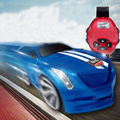 Watch Magic Car Electric Toys