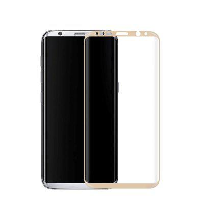 Earthly Gold 3D Curved Toughened Membrane for Samsung Note 8
