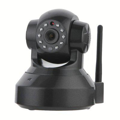 1080P 2.0MP Full HD Wireless IP Camera with Pan/Tilt and Two Way Audio ONVIF