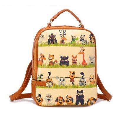 Womens Backpack Charming Chic Chromatic School BagBackpacks<br>Womens Backpack Charming Chic Chromatic School Bag<br><br>Capacity: 1 - 10L<br>For: Casual<br>Gender: For Women<br>Material: PU Leather<br>Package Contents: 1 x  Backpack<br>Package size (L x W x H): 20.00 x 8.00 x 35.00 cm / 7.87 x 3.15 x 13.78 inches<br>Package weight: 0.5000 kg<br>Product size (L x W x H): 20.00 x 8.00 x 35.00 cm / 7.87 x 3.15 x 13.78 inches<br>Product weight: 0.5000 kg<br>Strap Length: 85<br>Style: Fashion<br>Type: Shoulder bag