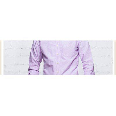 Long Sleeve Formal  Men Business Daily Casual Simple ShirtMens Shirts<br>Long Sleeve Formal  Men Business Daily Casual Simple Shirt<br><br>Collar: Turn-down Collar<br>Fabric Type: Broadcloth<br>Material: Cotton<br>Package Contents: 1 X Shirt<br>Shirts Type: Casual Shirts<br>Sleeve Length: Full<br>Weight: 0.3000kg
