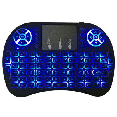 2.4GHz Wireless Air Mouse Mini Keyboard Smart Remote I8 Touchpad with Three Colors BacklitAir Mouse<br>2.4GHz Wireless Air Mouse Mini Keyboard Smart Remote I8 Touchpad with Three Colors Backlit<br><br>Application: PC, Smart TV box,  set top box,  media player,  projector<br>Battery Capacity (mAh): 810<br>Charging Time: 3 hours<br>Connection Type: 2.4GHz Wireless<br>Interface: USB 2.0<br>Material: ABS<br>Model: I8<br>Package size: 18.80 x 11.00 x 2.70 cm / 7.4 x 4.33 x 1.06 inches<br>Package weight: 0.1900 kg<br>Packing List: 1 x air mouse i8, 1 x USB receiver, 1 x charging cable, 1 x user manual<br>Powered by: Lithium-ion Battery<br>Product Features: Gaming, Remote Controller, Ergonomic, Air Mouse<br>Suitable for: XBOX360, PS3, PC, Android TV, Google TV Box, HTPC<br>Supports System: Win8 64, Win8 32, Win7 64, Win7 32, Win XP, Win vista, Android 2.x, Android 4.x., IOS, Linux, MAC OS X, Win 2000, Win 2008<br>Tracking Method: Touch Pad<br>Working distance: 10m