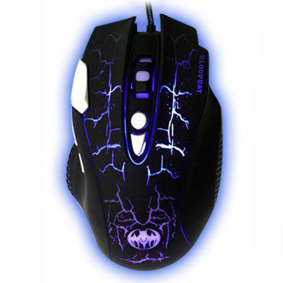 GM05 8 Buttons LED Cable Optoelectronic Game Mouse