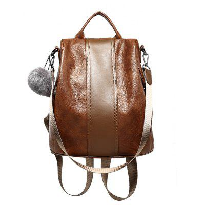 New Casual Wild Female Backpack Voltar Dual Anti-Theft Soft Leather Bag