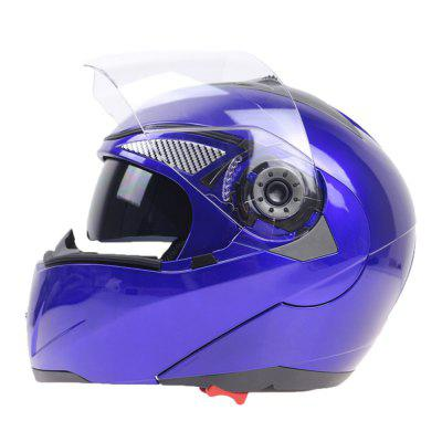 105 Double Mirror The Genuine Paclight Knight Helmet Helmet Motorcycle Helmet Winter Double Lens Exposing The SurfaceMotorcycle Helmets<br>105 Double Mirror The Genuine Paclight Knight Helmet Helmet Motorcycle Helmet Winter Double Lens Exposing The Surface<br><br>Accessories type: Motorcycle Helmet<br>Gender: Universal<br>Package Contents: 1 x Helmet<br>Package size (L x W x H): 35.00 x 27.00 x 29.00 cm / 13.78 x 10.63 x 11.42 inches<br>Package weight: 1.5000 kg<br>Product size (L x W x H): 32.00 x 25.00 x 26.00 cm / 12.6 x 9.84 x 10.24 inches<br>Product weight: 1.4500 kg<br>Type: Open Face