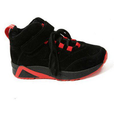 New Lounge Sports Women'S Leisure Sports Shoes