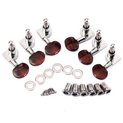 Enclosed Tuning Pegs Machine Head Tuners Buttons for Acoustic Guitar  -  AMBER