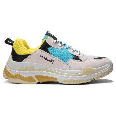 New Fashion Lovers Sports Casual Shoes