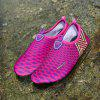 New Classic Grid Striped Swimming Yoga Shoes - PAPAYA