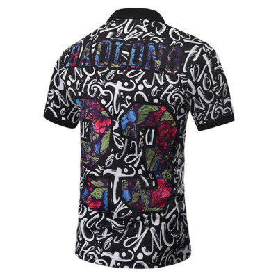 Hip-Hop Youth 3D Creative Graffiti Skull Print Polo ShirtMens T-shirts<br>Hip-Hop Youth 3D Creative Graffiti Skull Print Polo Shirt<br><br>Collar: Turn-down Collar<br>Color Style: Contrast Color<br>Fabric Type: Jersey<br>Material: Polyester<br>Package Contents: 1xpolo shirt<br>Pattern Type: Letter<br>Sleeve Length: Short<br>Style: Fashion<br>Type: Regular<br>Weight: 0.2000kg