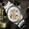 NARY 18026 1190 Fashion Business Casual Fantasy Color Mirror Steel Band Men Mechanical Watch - SILVER BAND WHITE DIAL