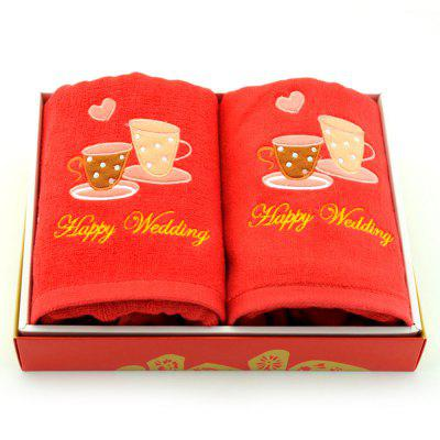 Red Towel Wedding Gift Box
