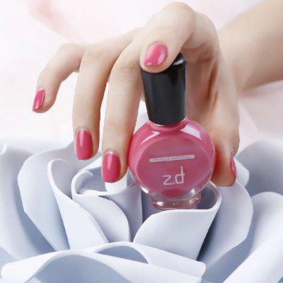 ZD SC4011 Peel Off Nail Polish 1PC